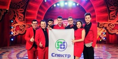 «VIP» Тернопіль