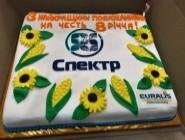 Дякуємо партнерам ″Євраліс Семенс Україна″